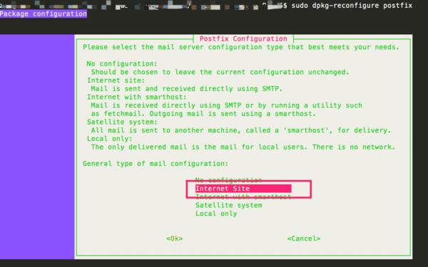 postfix-install-1