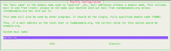 postfix-install-2