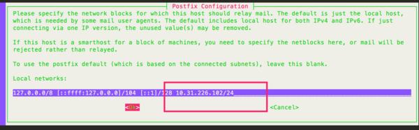 postfix-install-5